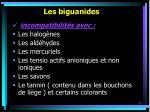 les biguanides43