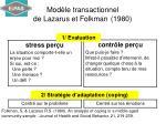 mod le transactionnel de lazarus et folkman 1980