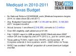 medicaid in 2010 2011 texas budget