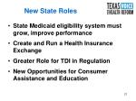 new state roles
