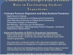 community colleges play a pivotal role in facilitating student transitions