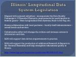 illinois longitudinal data system legislation3