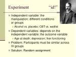 experiment id