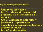 ley de costos y precios justos171