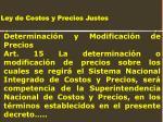 ley de costos y precios justos178
