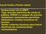 ley de costos y precios justos184