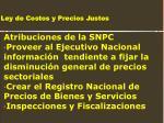 ley de costos y precios justos185