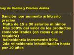 ley de costos y precios justos192