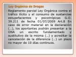 ley org nica de drogas105