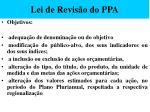 lei de revis o do ppa47