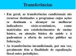 transfer ncias41