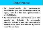transfer ncias42