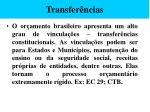 transfer ncias43