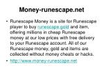 money runescape net