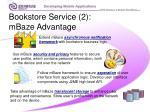 bookstore service 2 mbaze advantage