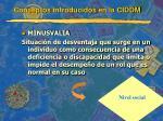 conceptos introducidos en la ciddm5