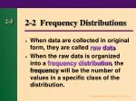 2 2 frequency distributions