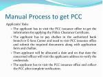 manual process to get pcc