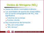 oxidos de nitr geno no x
