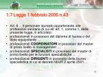1 7 legge 1 febbraio 2006 n 43