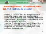 decreto legislativo n 19 settembre 1994 n 626 art 5 obblighi dei lavoratori