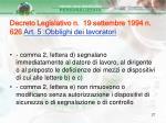 decreto legislativo n 19 settembre 1994 n 626 art 5 obblighi dei lavoratori27