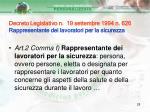 decreto legislativo n 19 settembre 1994 n 626 rappresentante dei lavoratori per la sicurezza