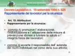 decreto legislativo n 19 settembre 1994 n 626 rappresentante dei lavoratori per la sicurezza29