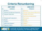 criteria renumbering