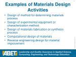 examples of materials design activities