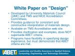 white paper on design