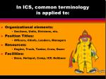 in ics common terminology is applied to