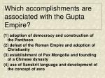 which accomplishments are associated with the gupta empire