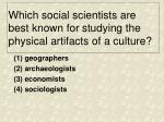 which social scientists are best known for studying the physical artifacts of a culture