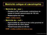 motricit colique et c cotrophie