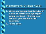 homework 9 due 12 5