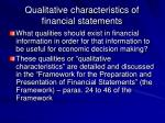 qualitative characteristics of financial statements