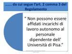da cui segue l art 2 comma 3 del regolamento
