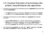 i 3 l analyse financi re et conomique des projets caract ristiques des approches