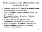 i 3 l analyse financi re et conomique des projets les enjeux
