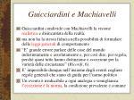guicciardini e machiavelli5