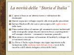 la novit della storia d italia