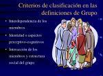 criterios de clasificaci n en las definiciones de grupo