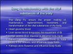 zang fu relationship with the vital substances of the body