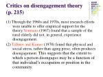 critics on disengagement theory p 215