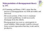 main postulates of disengagement theory p 215