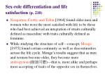 sex role differentiation and life satisfaction p 21013