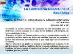 la contralor a general de la rep blica37
