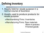 defining inventory