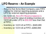 lifo reserve an example